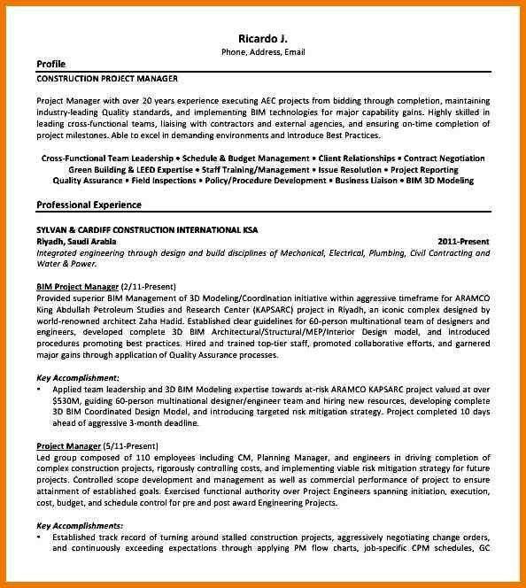 6+ resume example pdf | postal-carrier