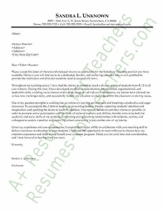 cover letter example of a teacher resume httpwwwresumecareer ...