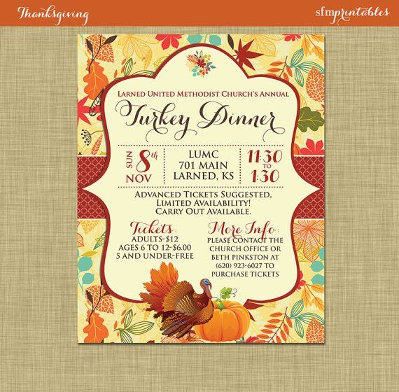 Fall Turkey Dinner Harvest Thanksgiving Invitation Poster /