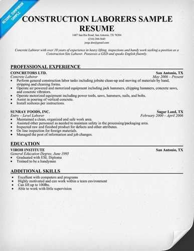 Mesmerizing Labourer Resume Skills 41 In Example Of Resume With ...