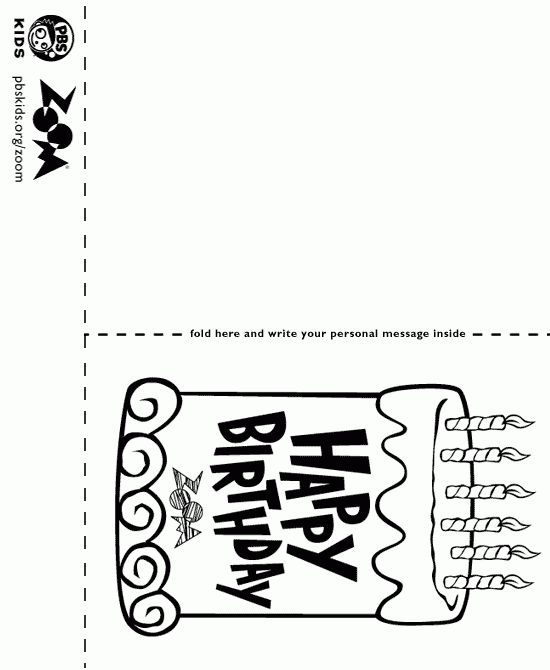 Printable Birthday Cards For Kids - Winclab.info
