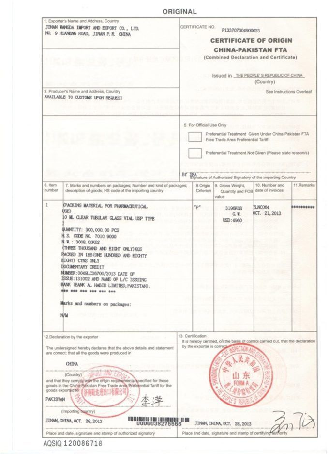 Personal Business Formal Certificate Of Origin Form : Vlcpeque
