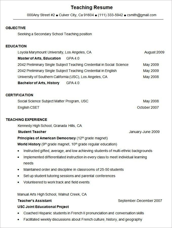 Resume format doc file