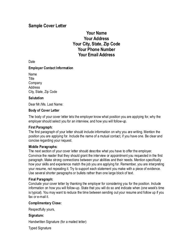 ending letter website resume cover letter. thank you letter for ...