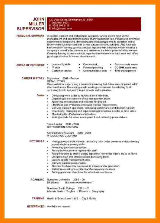 sample skills section resume resume skills examples information