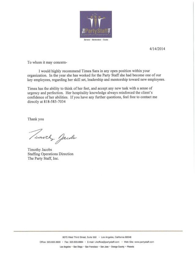 Recommendation Letter - Party Staff