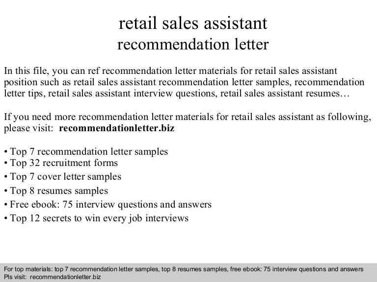 Retail sales assistant recommendation letter