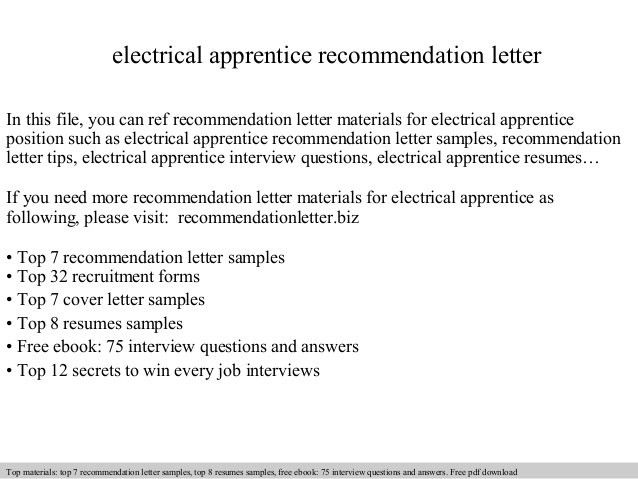 Electrical apprentice recommendation letter