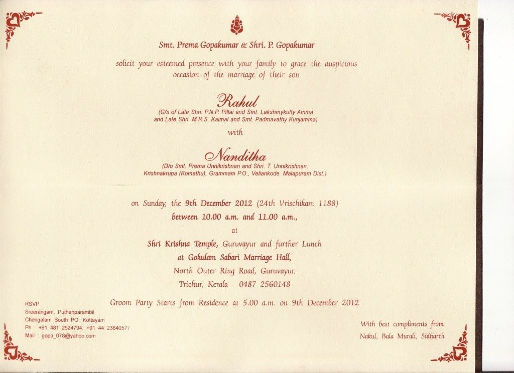 Invitation Letter Format In Marathi | Create professional resumes ...