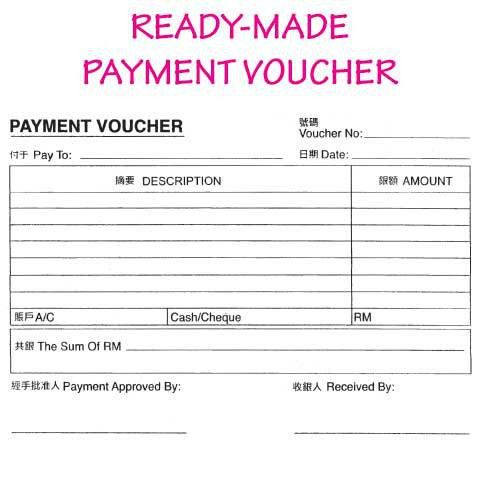 Payment voucher model ✩ All Free