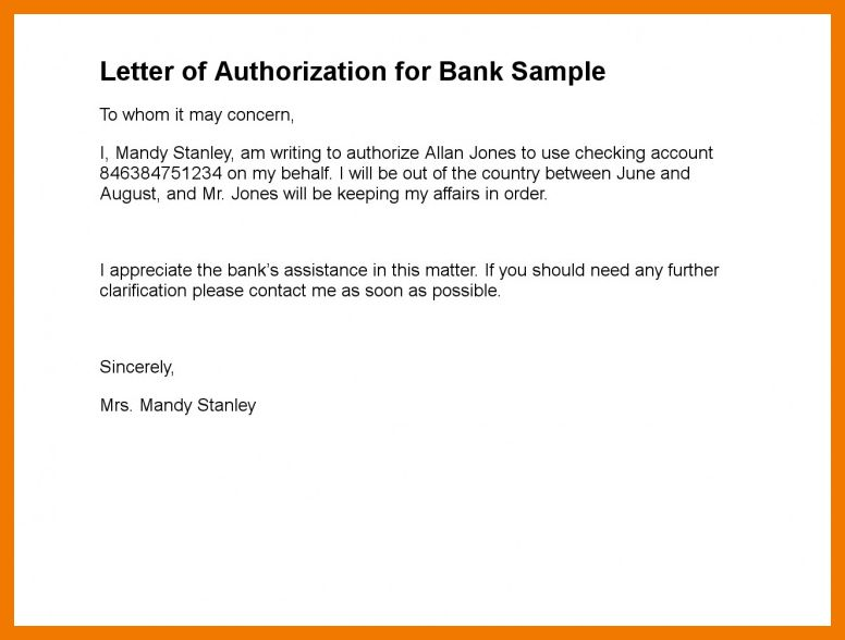 4+ authorize letter to collect cheque | mailroom clerk