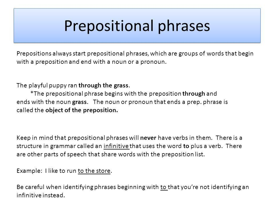 Prepositions Prepositions are used to show the relationship of a ...