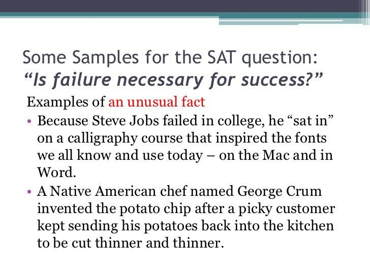 The sat essay – first impression