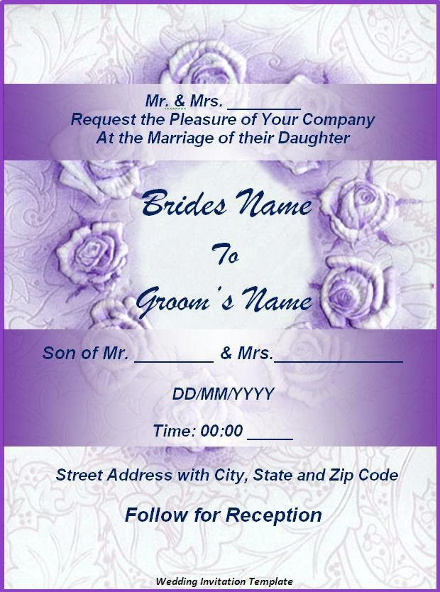 Wedding Invitation Templates Word Free | PaperInvite