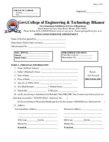 Application form for teaching posts on regular basis - Delhi ...