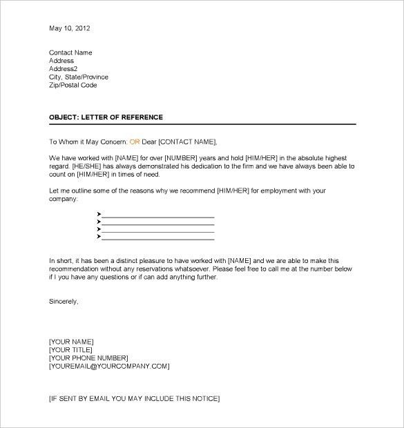 reference letter for employment