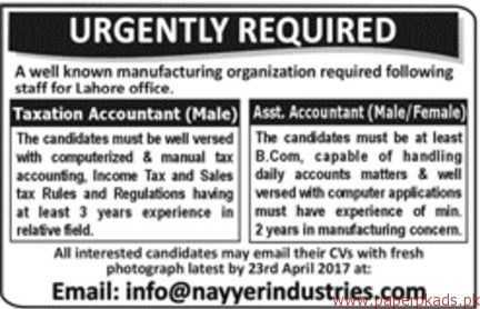 Taxation Accountant and Assistant accountant Jobs - PaperPk