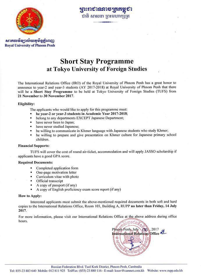 Short Stay Program at University of Tokyo Japan for RUPP Students ...