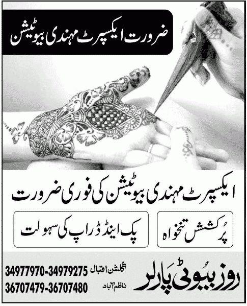 Expert Mehndi Beautician Jobs in Roz Beauty Parlour