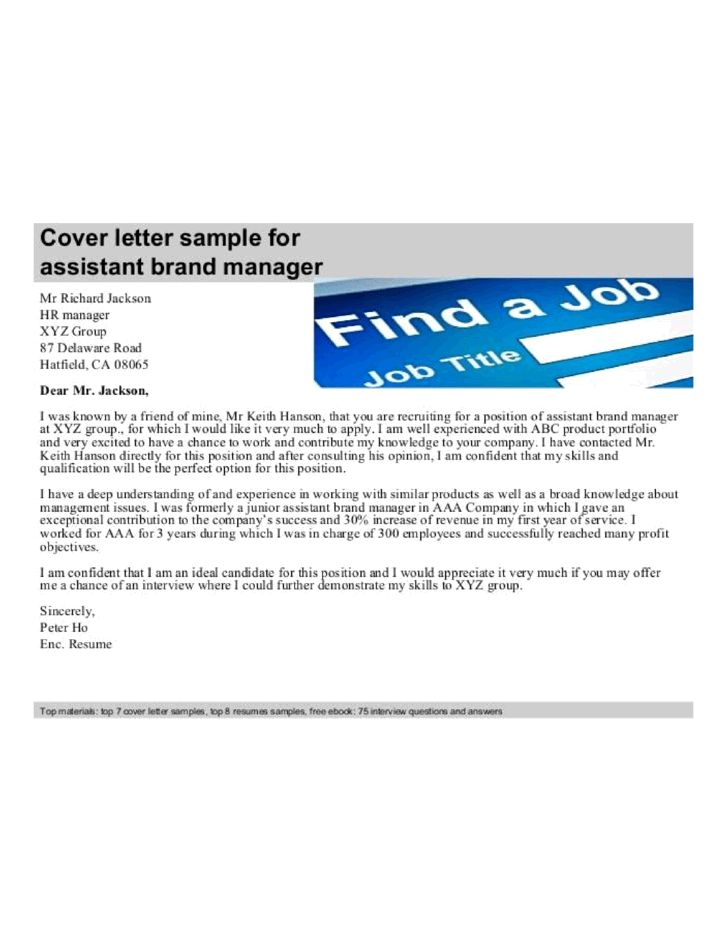 Assistant Brand Manager Cover Letter Samples and Templates