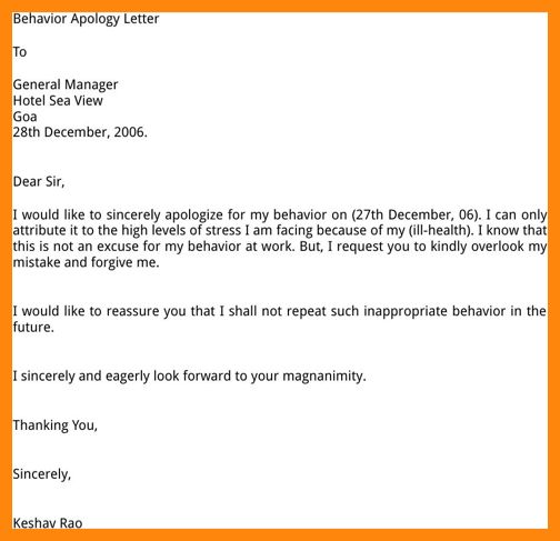 7+ letter of apology example | nurse resumed