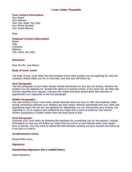 Cover Letter, Sample Cover Letter Format - Free Sample Letters