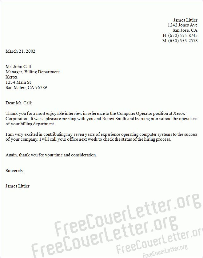 Operator Cover Letter Sample