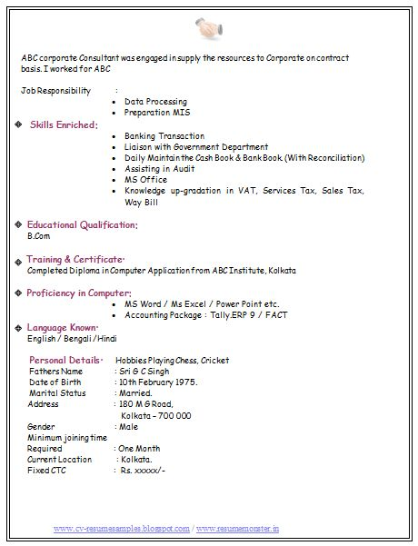 transportation engineer cover letter facility manager cover letter ...