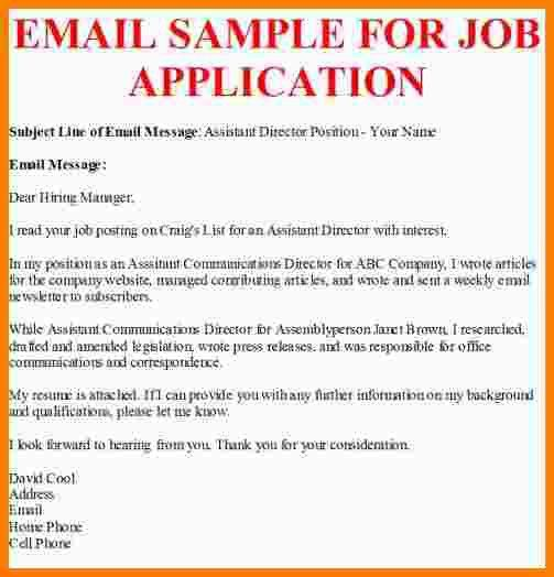 5+ sample email for job application | Statement Information