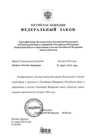 File:Federal Law On Ratifying the Agreement between the Russian ...
