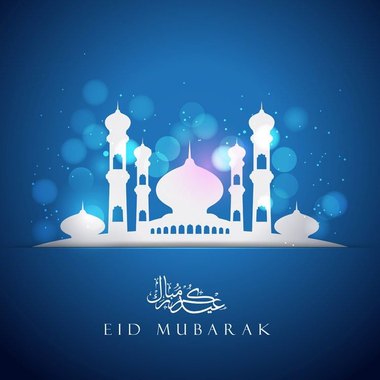 Beautiful greeting card Eid Mubarak free download - CdrAi