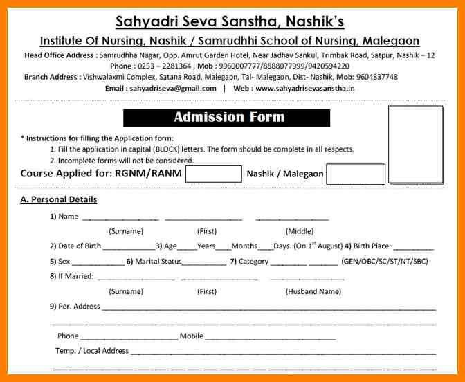 5+ student admission form format | lease template