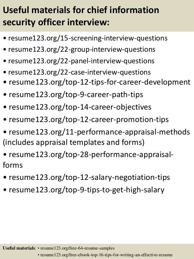 Security Objectives For Resume Criminal Justice Samples