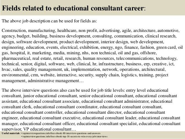 Top 10 educational consultant interview questions and answers