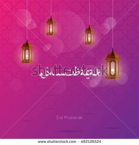 Beautiful Islamic Design Eid Mubarak Shiny Stock Vector 485178289 ...