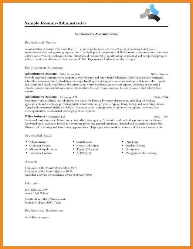Resume Profile Examples | haadyaooverbayresort.com