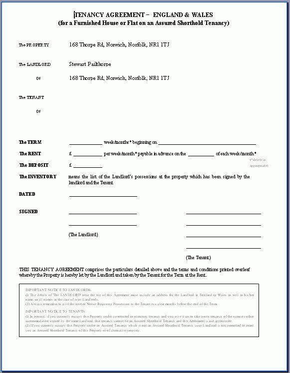 Printable Sample Rental Agreement Doc Form | Real Estate Forms ...