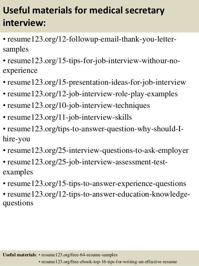 medical secretary resume objective examples. medical receptionist ...