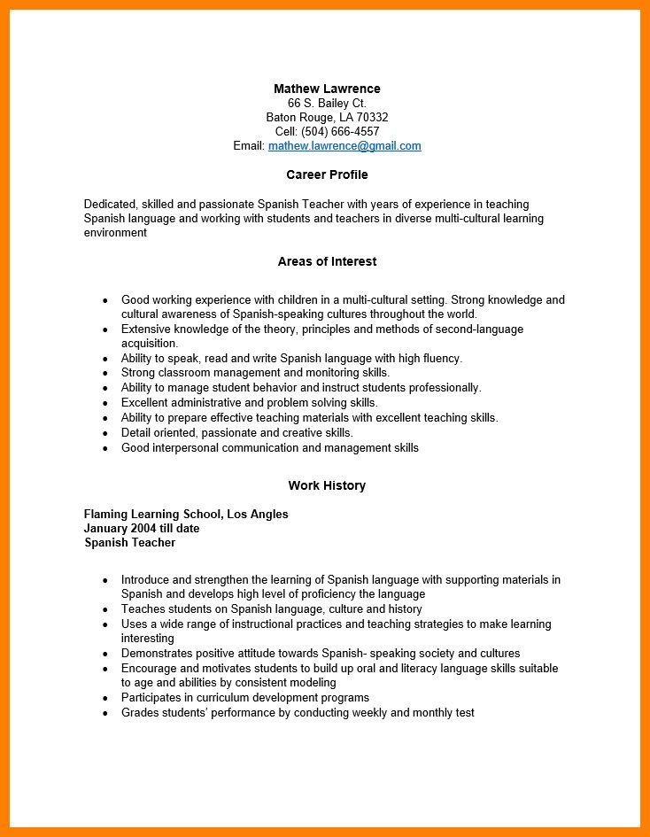 10+ teacher resume format in word | lease template
