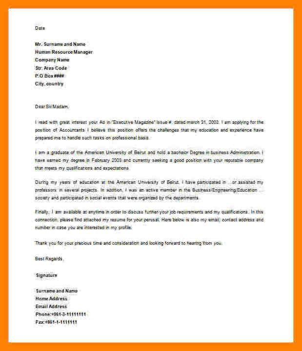 12+ motivation letter for scholarship | pattern resume