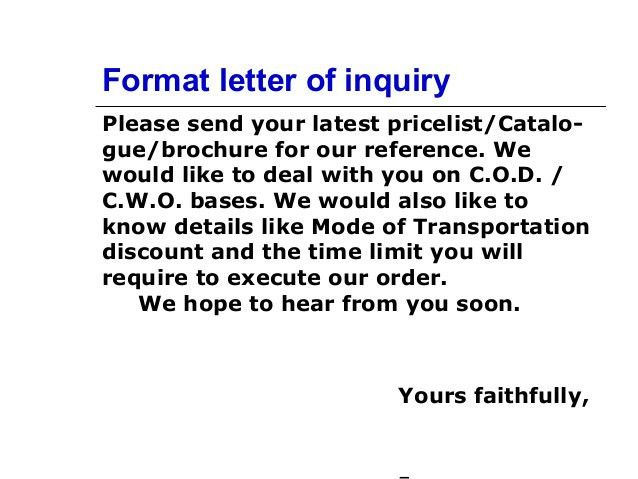 Format Of Letter Of Inquiry Letter Of Inquiry Sales Inquiry