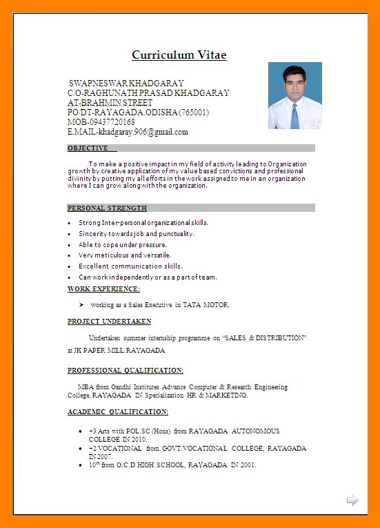 5+ freshers resume samples in word format | invitation format