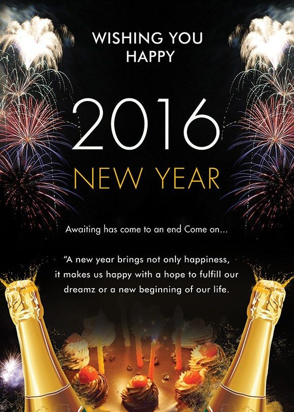 Sample New Year Invitation Templates - 24+ Download Documents in ...