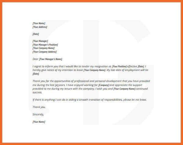 letter resignation | sop example