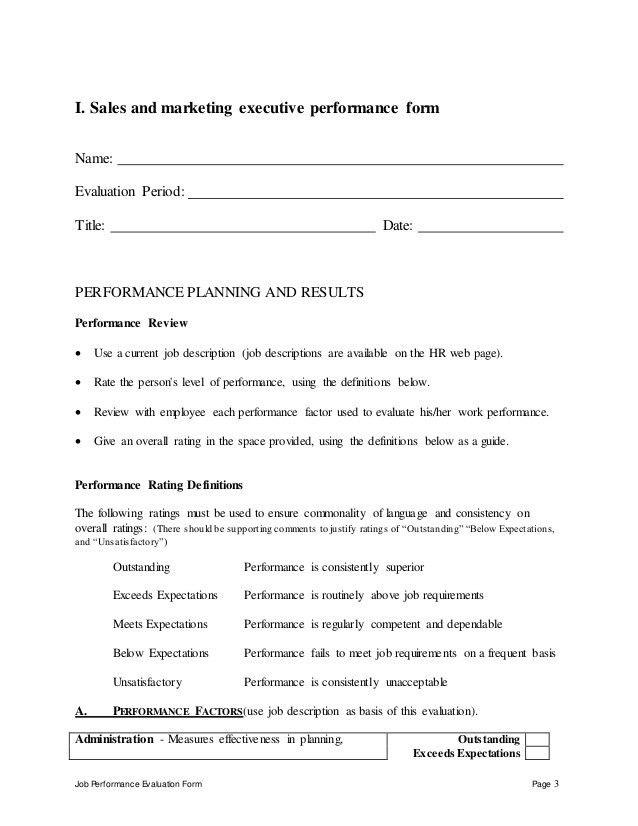 Sales and marketing executive performance appraisal