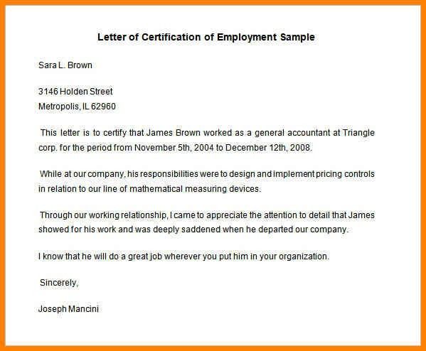 9+ employer's certificate format | cashier resumes