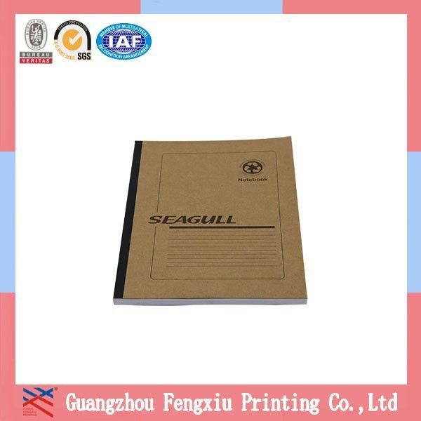 Double Line Book With Paper Cover, Double Line Book With Paper ...