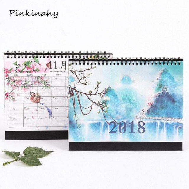 Aliexpress.com : Buy 2017 2018 Year Calendar Creative Beautiful ...