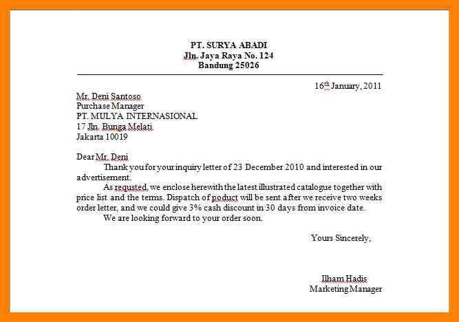 Enquiry Letter Format Letter Of Inquiry Sales Inquiry Letter