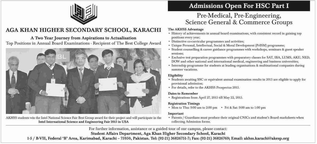 Khan Higher Secondary School Karachi Admission 2017 Form